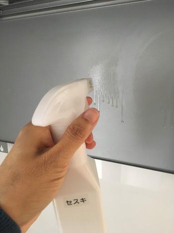 換気扇掃除