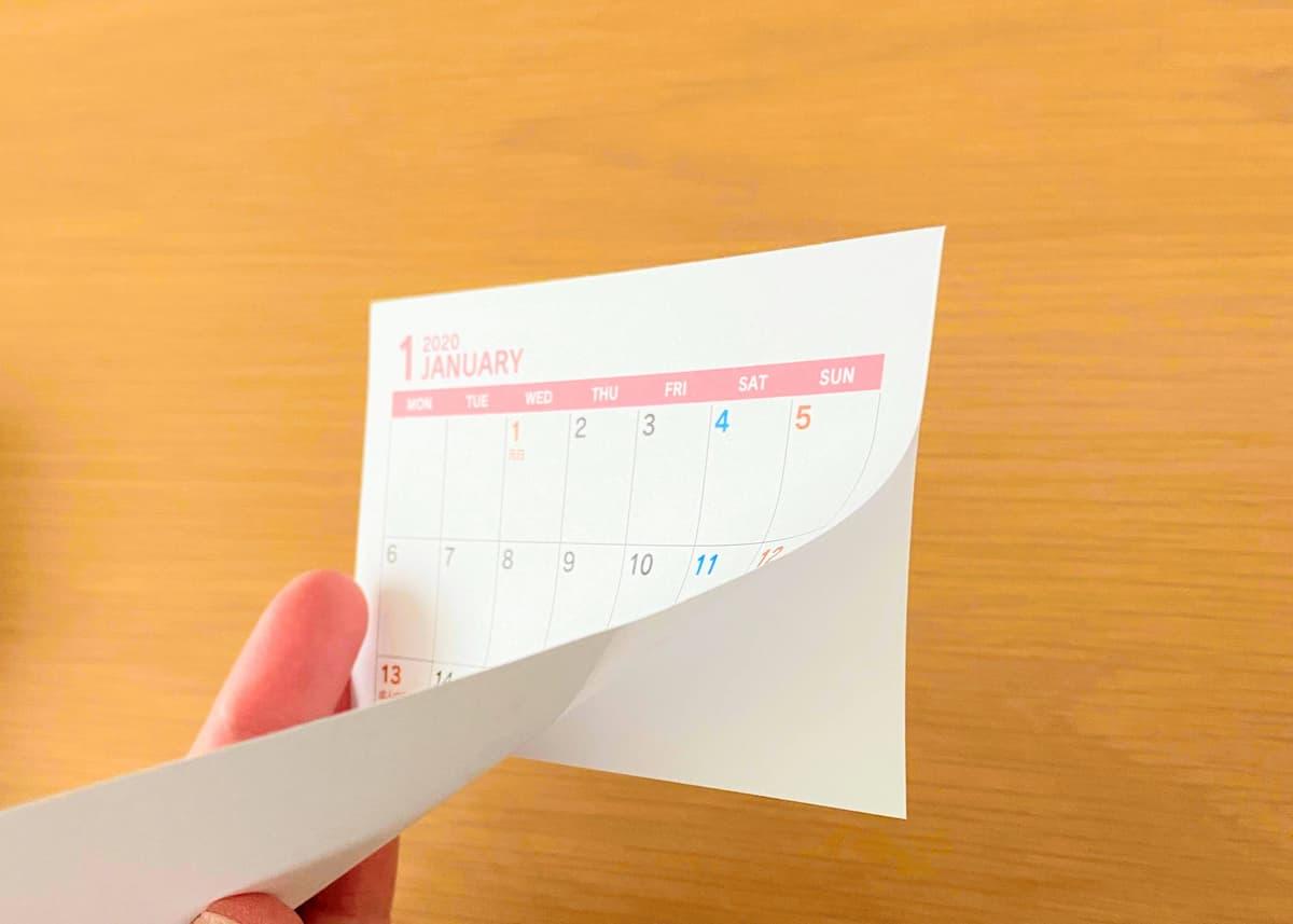 シールカレンダー
