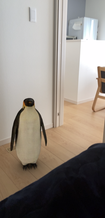 グーグル検索で3D画像の動物