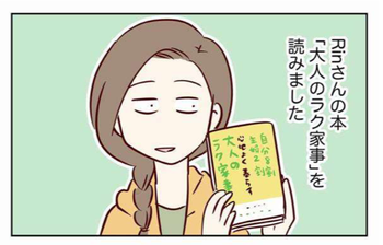 IMG_7224