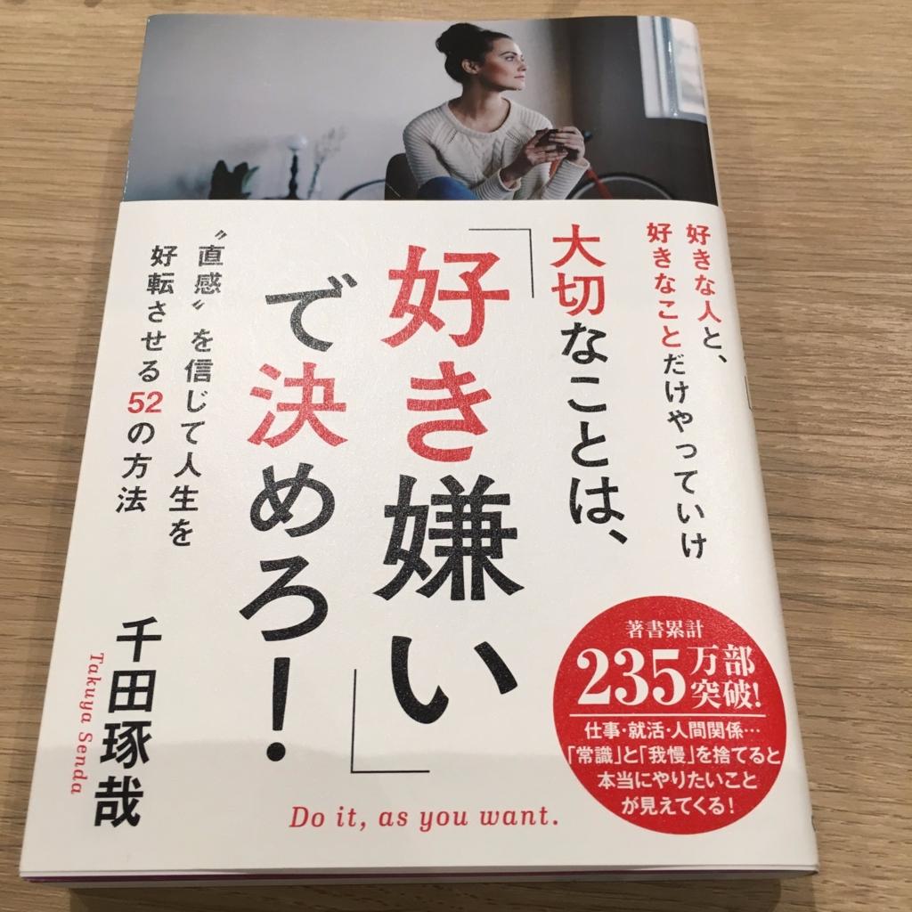 f:id:simple-kurashi:20170110194359j:plain