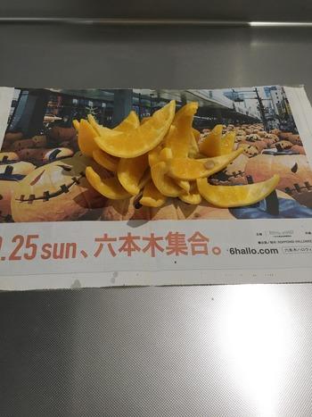 新聞紙で大きめのゴミ