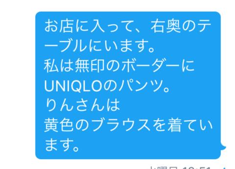 IMG_3506