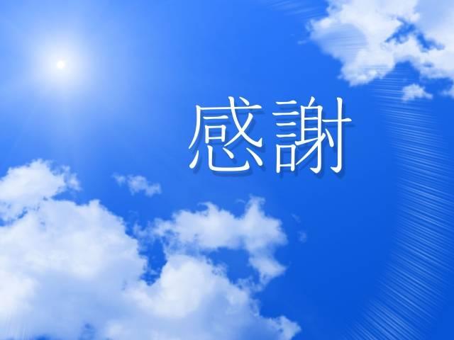 f:id:simple-kurashi:20170501193921j:plain