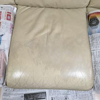 革ソファーの補修