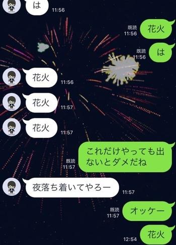 IMG_4494