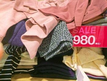 服の購入でかなり失敗