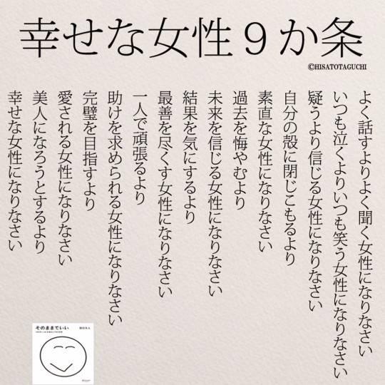 f:id:simple-kurashi:20170430172006j:plain