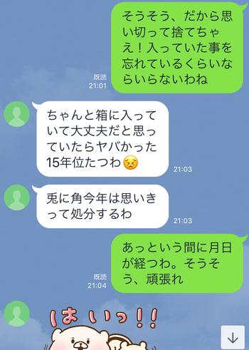 IMG_5607