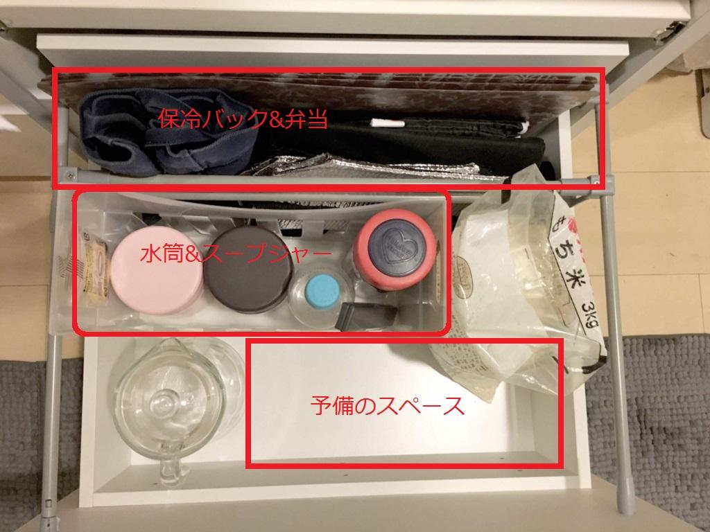 食器棚下段下段収納
