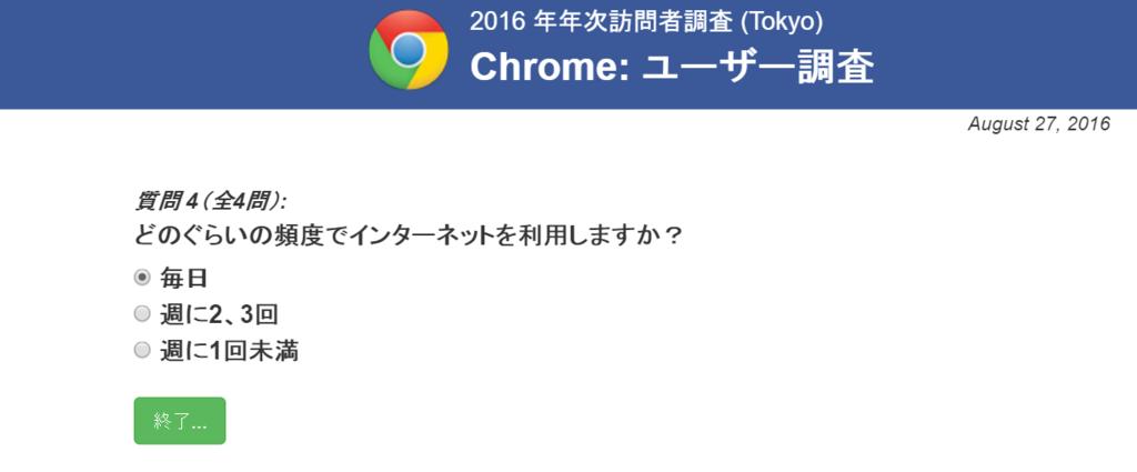 f:id:simple-kurashi:20160827210207p:plain