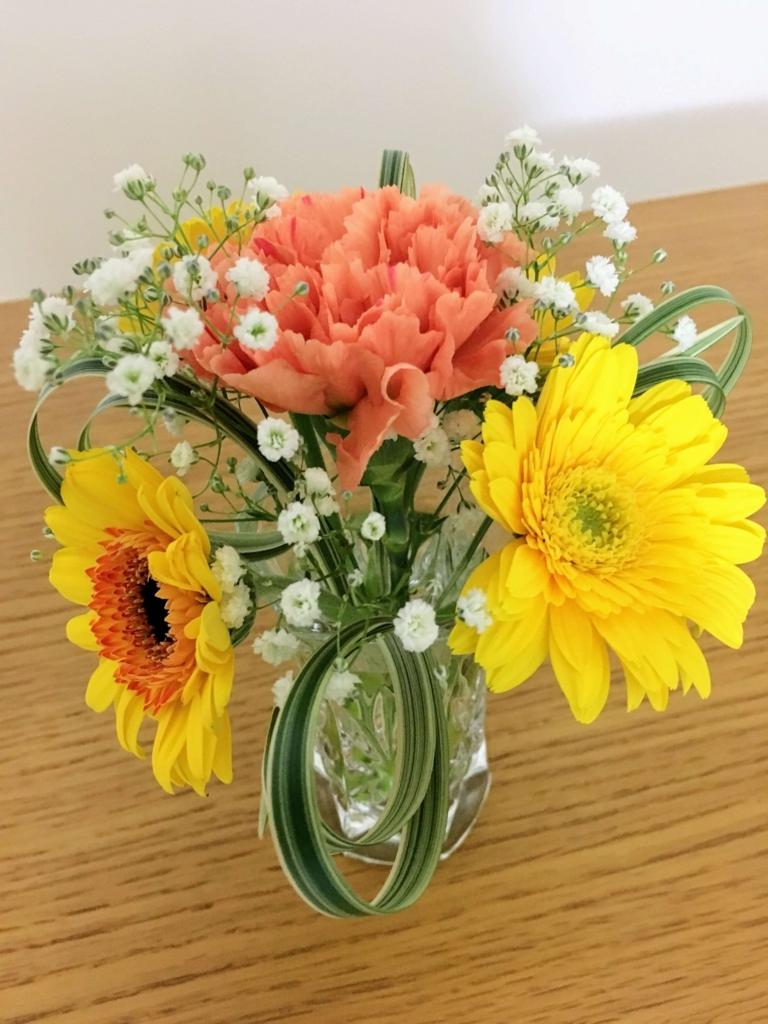 可愛い可愛いお花