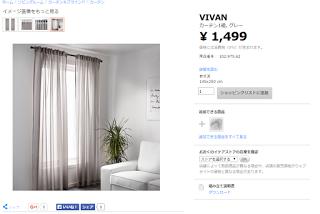 com_jp_ja_catalog_products_10297562_