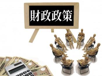 政治や経済の話