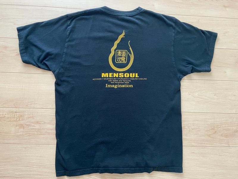 夫のTシャツ麺魂