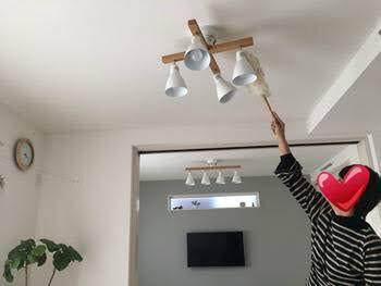 掃除が楽な照明