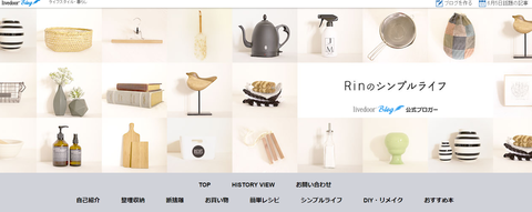 jp_rinsimple_