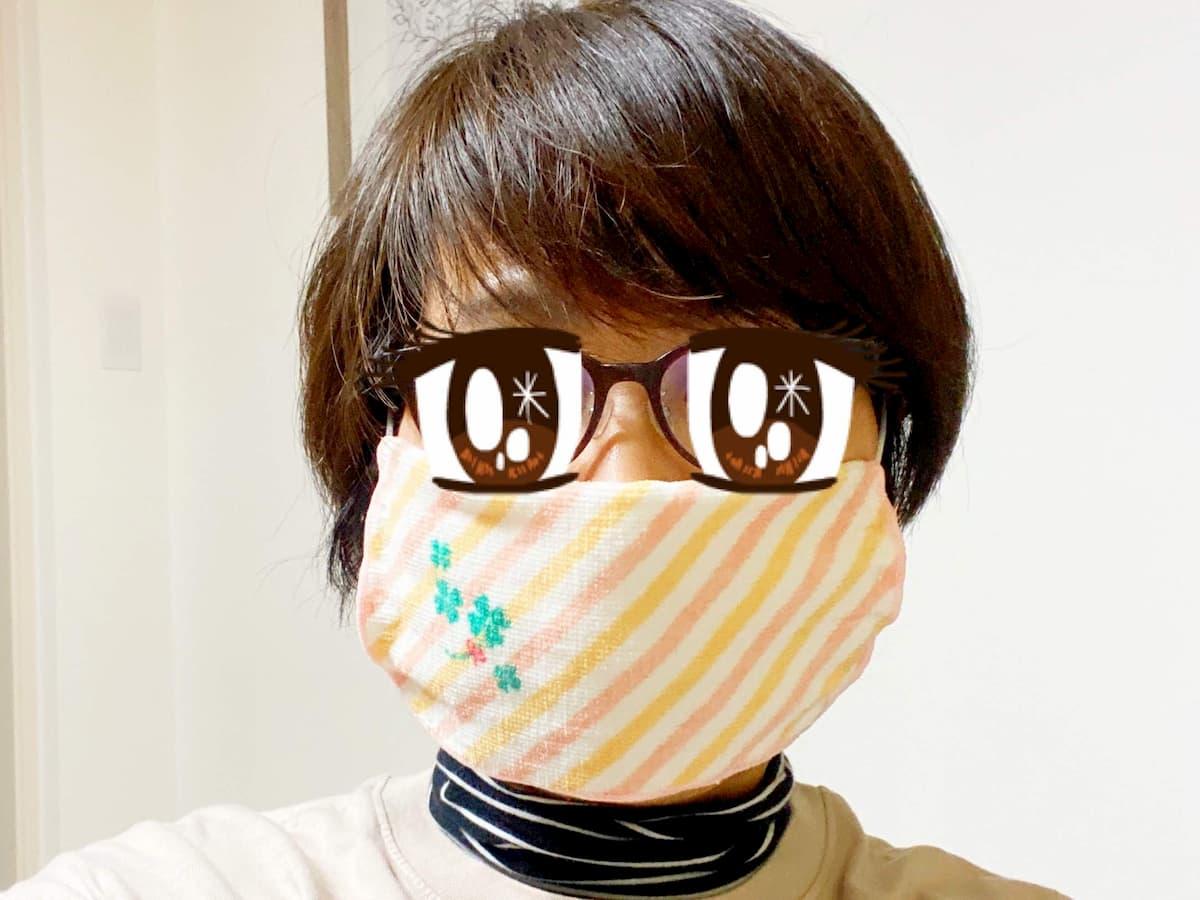 お手製マスク