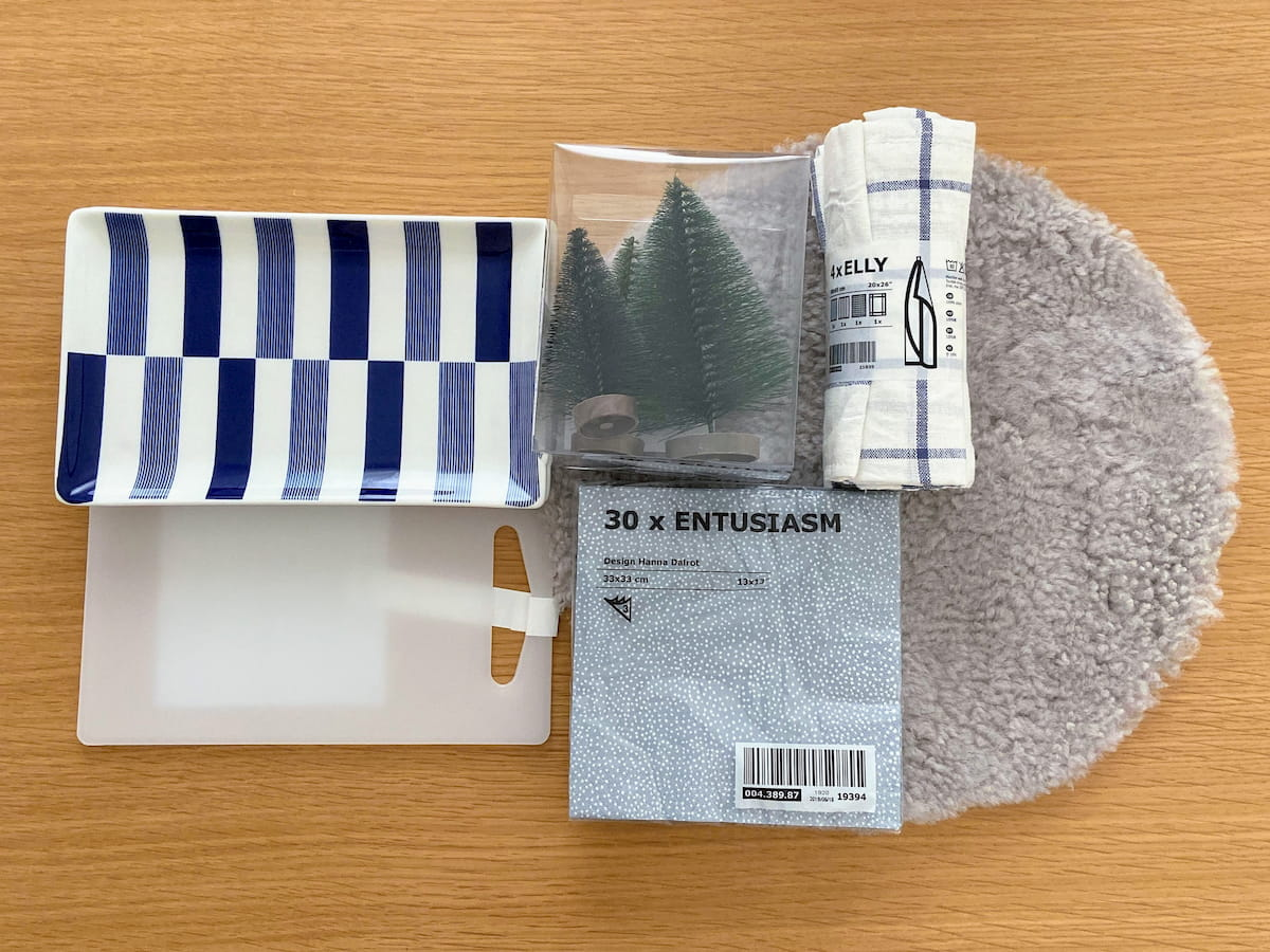 IKEAで購入した物