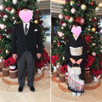 新婦の両親