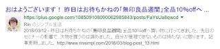 jp_search