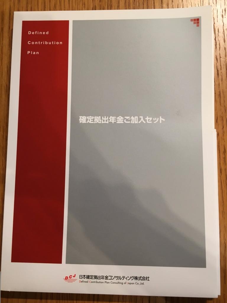 f:id:simple-kurashi:20170110200803j:plain