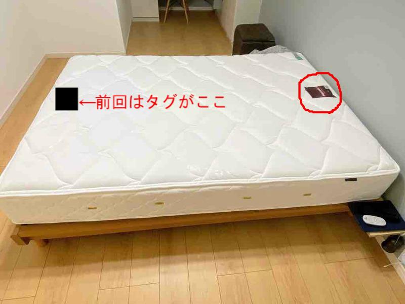 ベッドのローテーション