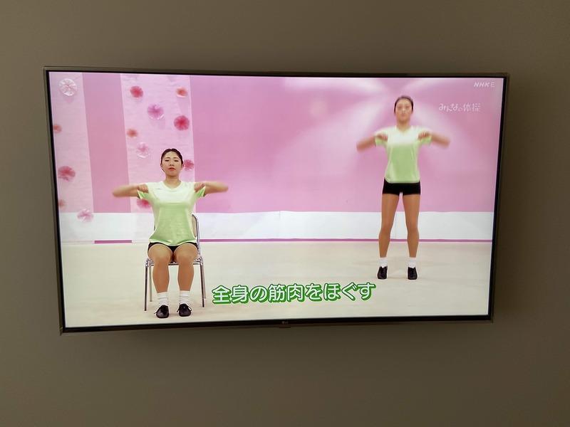 NHKのテレビ体操