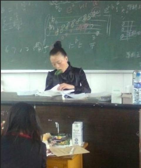 chinasensei00009