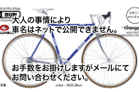 blog_COMPACT PRO
