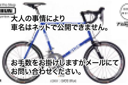 blog_PANTO