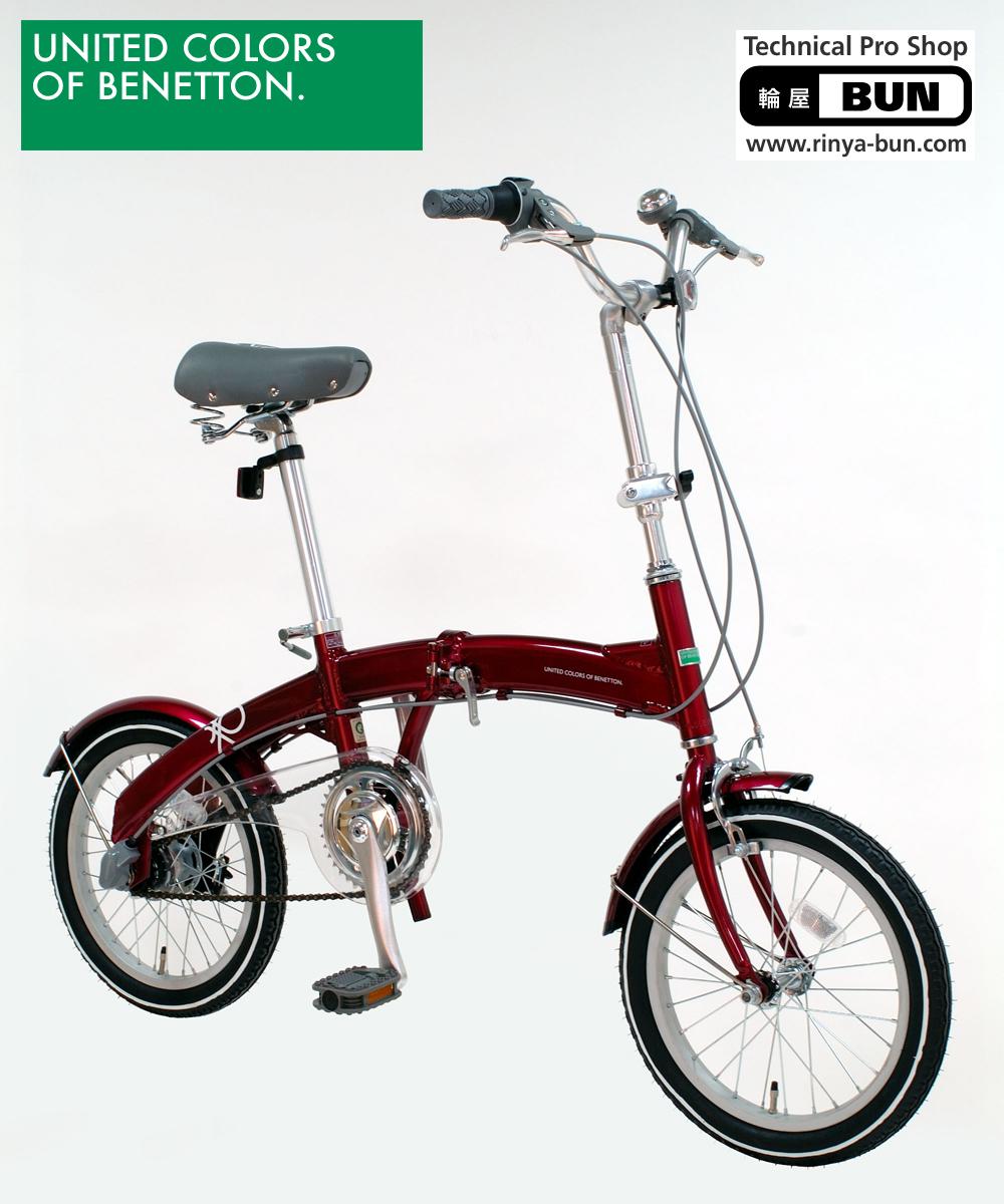 自転車の 自転車 最新 : ベネトン メッツァルーナ ...