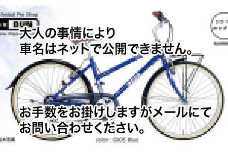 blog_LIEBE_Blue