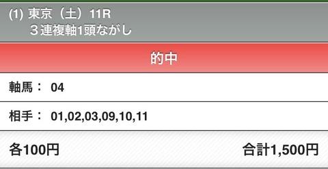 IMG_2741