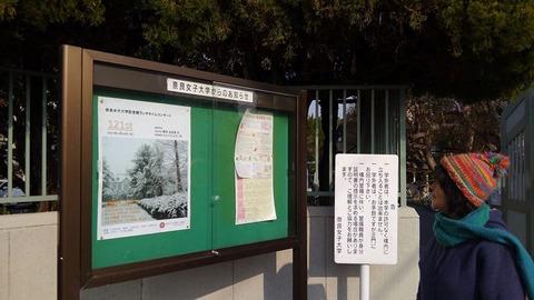 奈良コンサート9