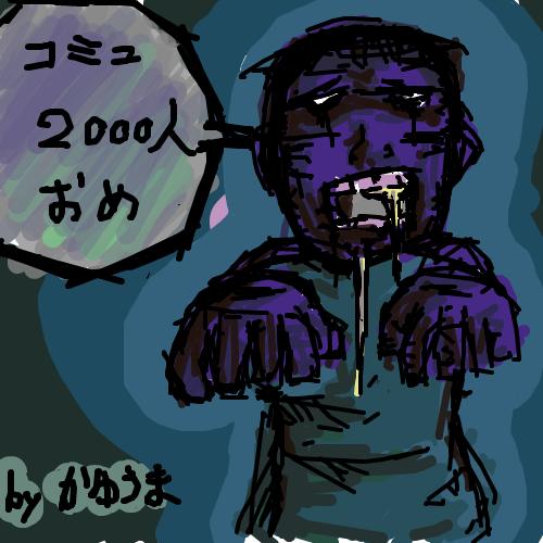 ねずみんさん2000