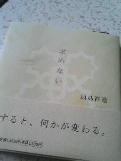 15774ec8.jpg
