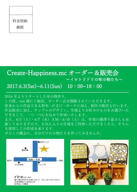 create dm
