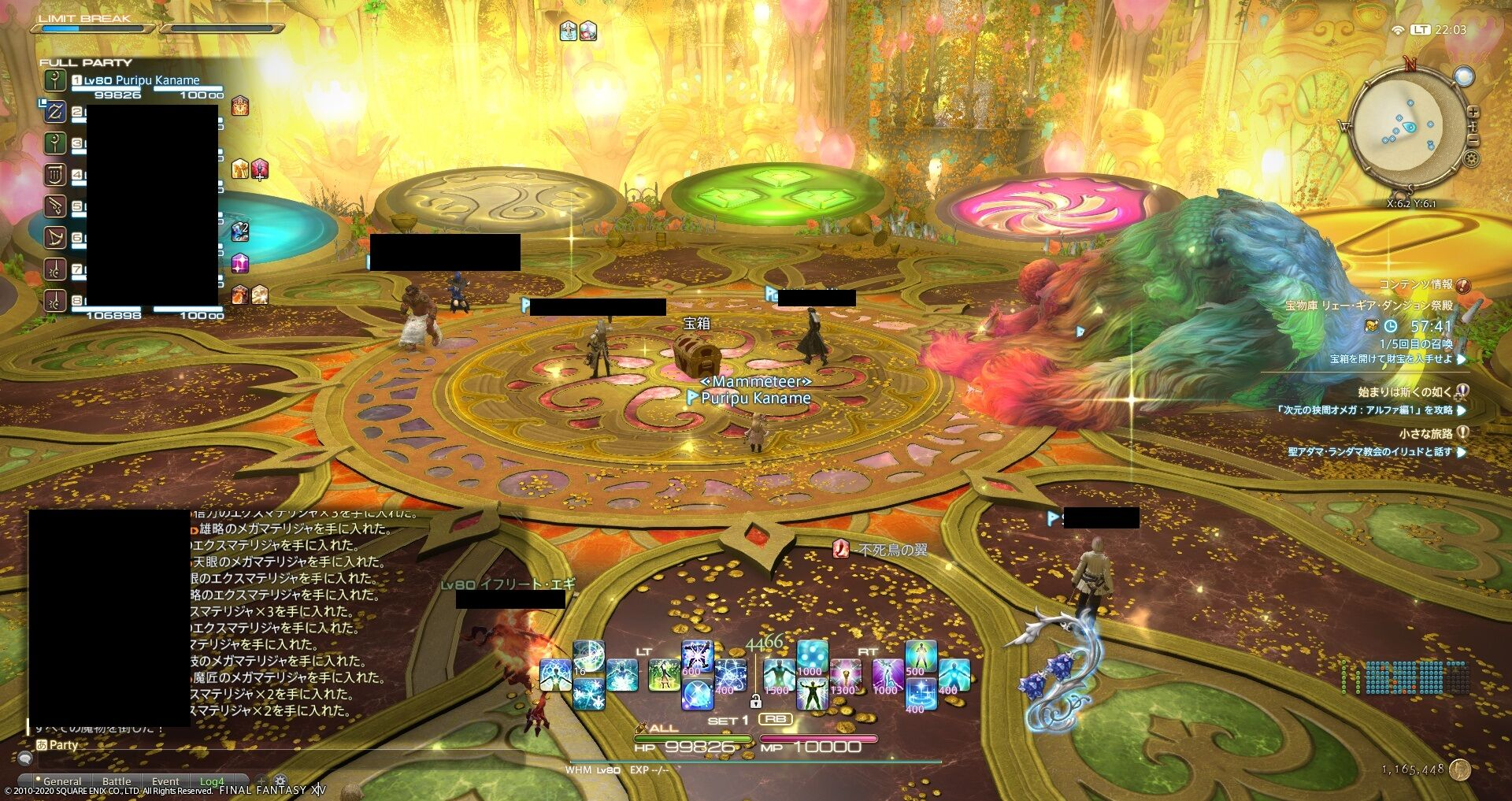 G12 宝 の 地図
