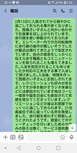 Screenshot_20210312-025808