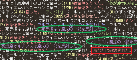 SS_005836_