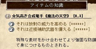 SS_005839_