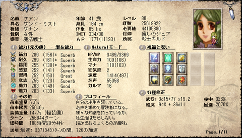 SS_005903_2