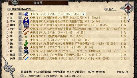 SS_005903_1