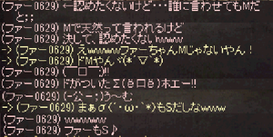 ふぁーちゃん2w
