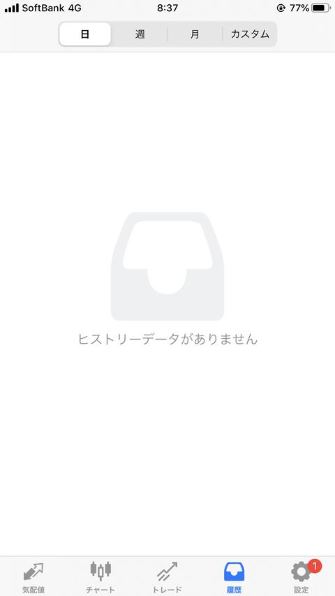 IMG_3477