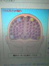 f0264a2c.jpg