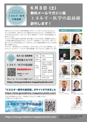 170512_flyer