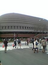 ワールド記念会館