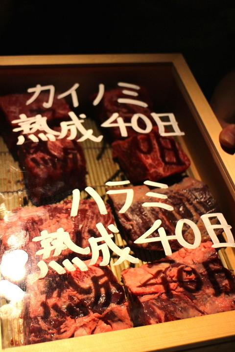 IMG_東京和食グルメ⑤7764